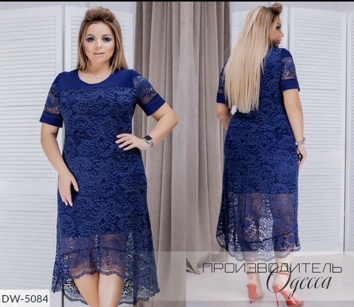 Нарядное гипюровое платье Размеры:   50, 52, 54, 56, 58, 60