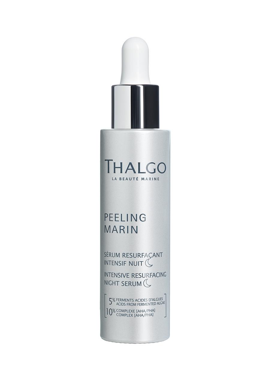 Thalgo PEELING MARIN Интенсивная Обновляющая Ночная Сыворотка Intensive Resurfacing Night Serum 30 мл