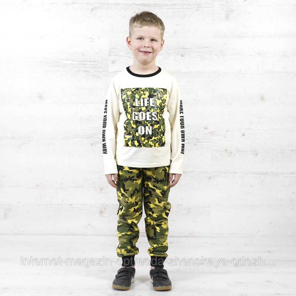 """Трендовый костюм для мальчика в стиле """"Милитари"""""""