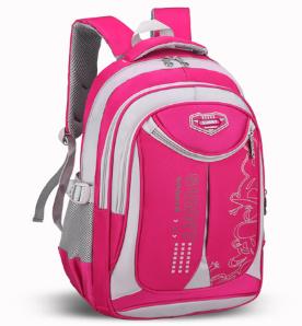 Рюкзак школьный серо-розовый Chaoynsu
