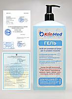 """Засіб для дезінфекції рук """"KlinMed"""" ГЕЛЬ 1000 мл (дозатор) Средство для дезинфекции рук антисептик"""