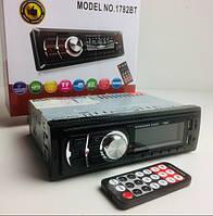 Автомагнитола 1DIN MP3 1782BT (1USB, 2USB-зарядка,  TF card, bluetooth) (20 шт/ящ)