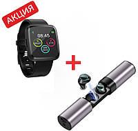 Набор 2в1 Умные наручные часы Smart Watch Y7P и беспроводные наушники HBQ S2