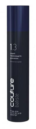 Спрей-термозащита для волос BATISTE ESTEL HAUTE COUTURE 300 мл