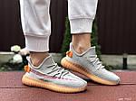 Женские кроссовки Adidas Yeezy Boost 350 (серо-персиковые) - 9423, фото 3