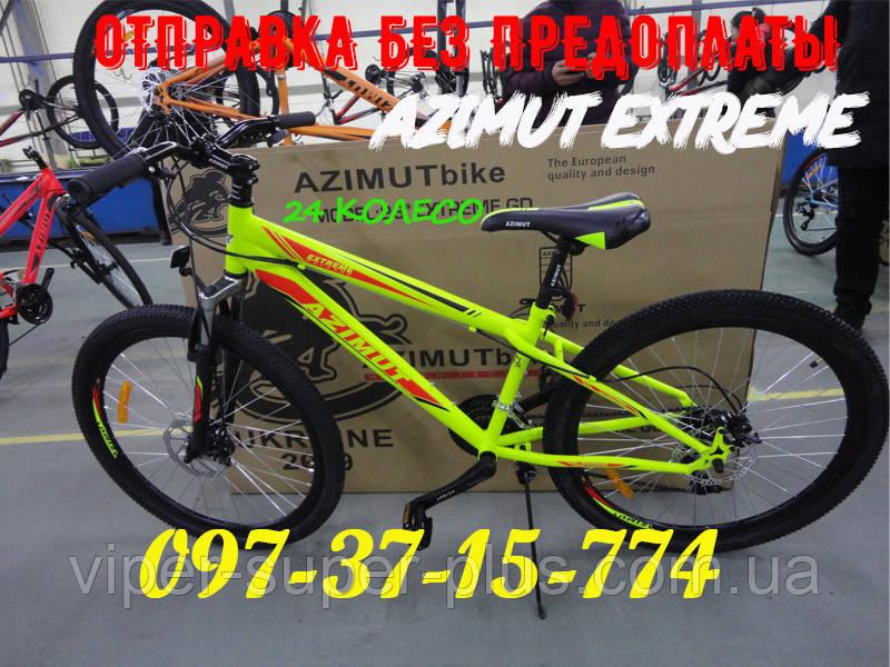 ✅ Горный Велосипед Azimut Extreme 24 GD SHIMANO ЖЕЛТО-КРАСНЫЙ