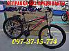 ✅ Горный Велосипед Azimut Extreme 24 GD SHIMANO ЖЕЛТО-КРАСНЫЙ, фото 7