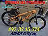 ✅ Горный Велосипед Azimut Extreme 24 GD SHIMANO ЖЕЛТО-КРАСНЫЙ, фото 8