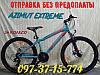 ✅ Горный Велосипед Azimut Extreme 24 GD SHIMANO ЖЕЛТО-КРАСНЫЙ, фото 10