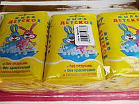 Мыло детское Невская косметика без отдушек и красителей 90 г / дитяче мило