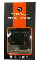 FM-модулятор X3BT