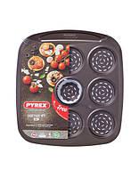 Форма для выпечки мини-пиццы Pyrex Asimetria AS09BZ0