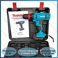 Шуруповерт Makita 550 DWE 2 аккумулятора (18V, 4 AH) . Аккумуляторный шуруповерт Макита 550