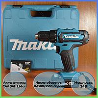 Шуруповерт Makita 550 DWE (24V, 5 AH) с набором инструментов. Аккумуляторный шуруповерт Макита 550