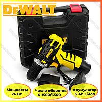 Шуруповерт аккумуляторный DeWALT DCF680G2 12В