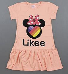 Детское платье на девочку Likee, в расцветках, р.110,116,122,128