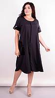 Платье женское летнее в больших размерах «Полина» (Черное | 50/52, 54/56, 58/60, 62/64)
