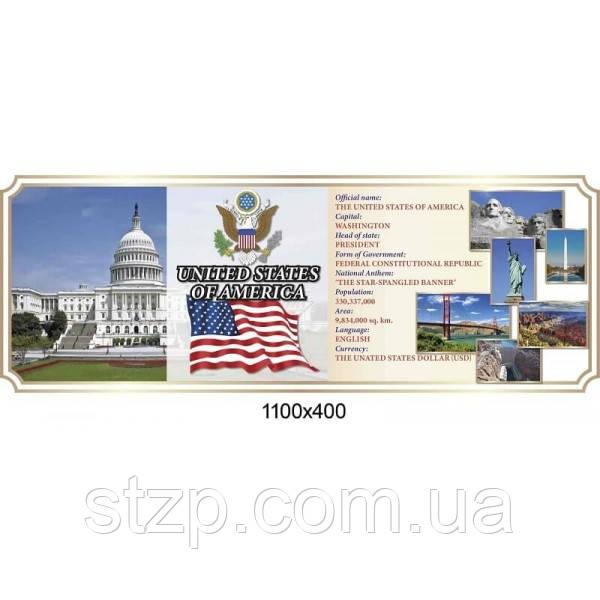Стенд оформлення кабінету англійської мови Сполучені Штати Америки