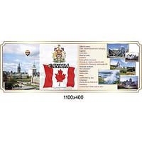 Стенд оформление кабинета английского языка Канада