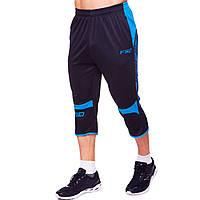 Шорты футболиста черно-синие 9702-B