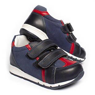 Стильні кросівки для хлопчика, розмір 22