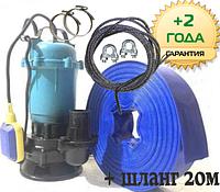 Фекальный насос c измельчителем + шланг 20м POLAND (DELTA 1.1) + трос, хомуты, фото 1