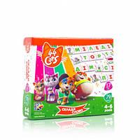 """Настольная развивающая игра для детей Vladi Toys """"44 Коти. Склади слово"""" UA (VT5202-16)"""