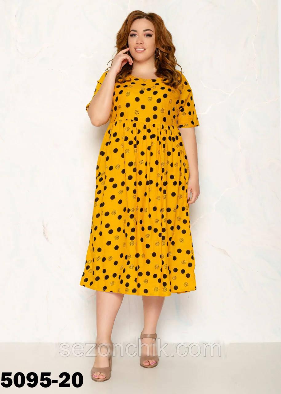 Платье женское в горох интернет магазин