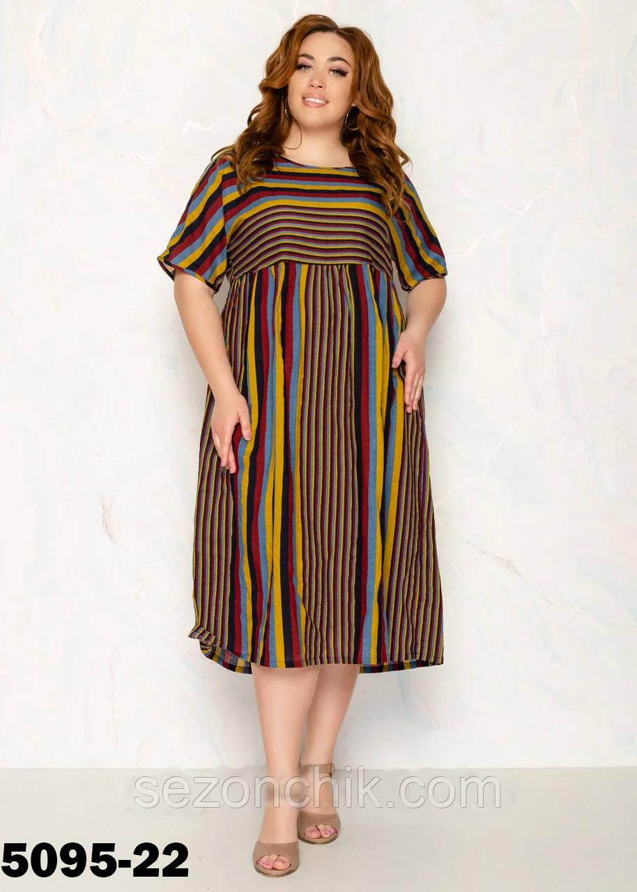 Красивые летние женские платья удлинённые