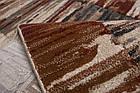 Ковер современный FIRENZE 6100 1,6Х2,3 КРЕМОВЫЙ прямоугольник, фото 2