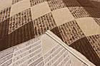 Коврик современный LOFT 7919A 1,33Х1,9 БЕЖЕВЫЙ овал, фото 3