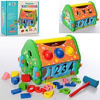 Деревянная игрушка Стучалка MD 2367, домик, сортер, молоточек, шарик3шт, в кор-ке, 26-20, 5-6, 5см