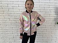 Ветровка для девочек розовая Хамелион