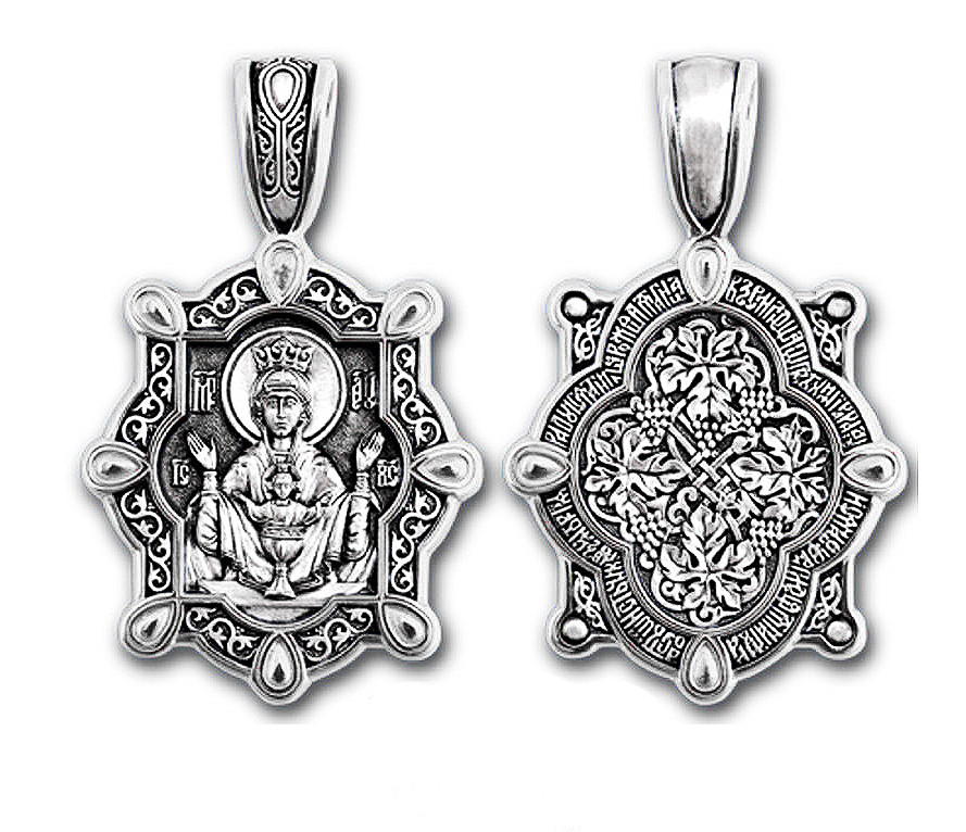 """Образок серебряный Икона Божией Матери """"Неупиваемая Чаша"""" 067"""