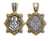 """Образок серебряный Икона Божией Матери """"Неупиваемая Чаша"""" 067, фото 2"""