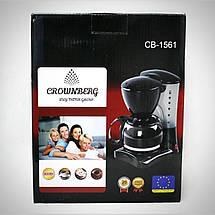 Качественная, профессиональная капельная Кофеварка Crownberg CB-1561. Лучшая Цена!, фото 2