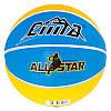 М'яч баскетбольний №3 Sima R3CM гумовий, фото 4