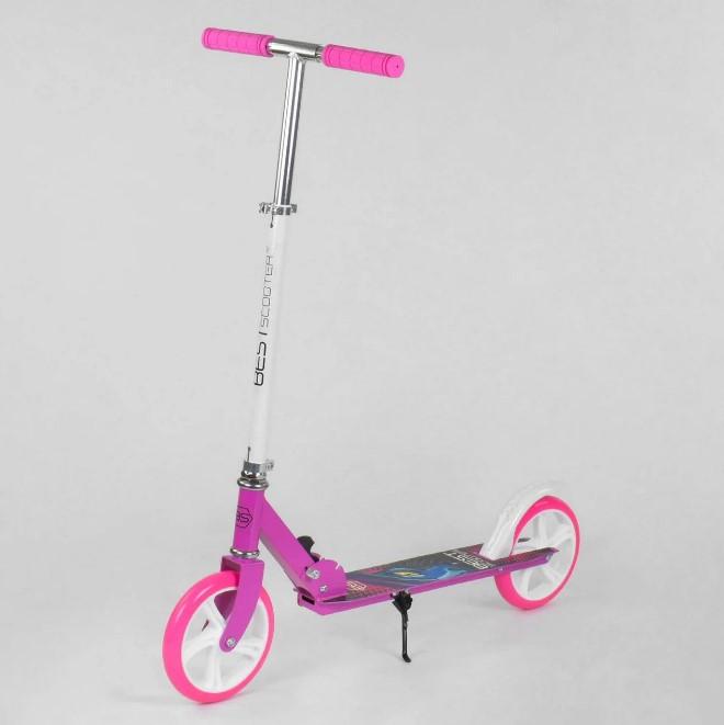 Самокат дитячий двоколісний для дівчинки 5 6 7 років Best Scooter 54701 рожевий