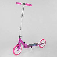Самокат дитячий двоколісний для дівчинки 5 6 7 років Best Scooter 54701 рожевий, фото 1