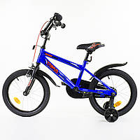 +Подарок Детский велосипед 16 дюймов Синий, Ручной Тормоз