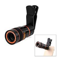 Знімний універсальний 8x обьектив-прищіпка телефону, телескоп