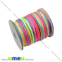 Нейлоновый шнур меланжевый (для браслетов Шамбала), 1,5 мм, Разноцветный, 1 м (LEN-015374)