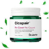 Восстанавливающий крем. Dr. Jart . CiCapair Re-Cover SPF40/PA++ (55m)