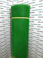 Сетка садовая (пластиковая). 1х20м. Ячейка 10х10мм. Заборная сетка.