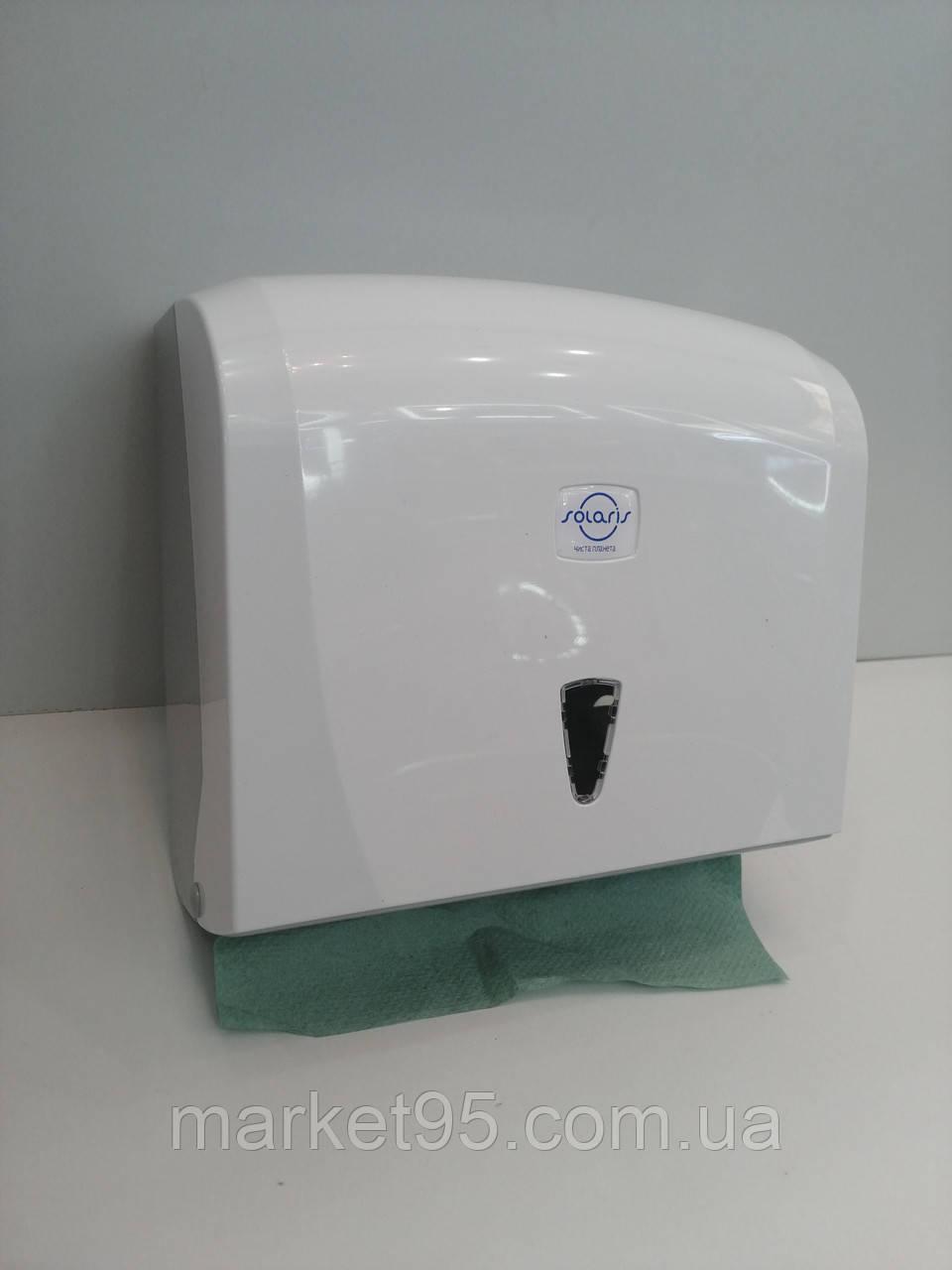 Раздатчик складных бумажных полотенец Z и V