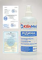 """Засіб для дезінфекції рук """"KlinMed"""" РІДИНА 500мл (розпилювач) Средство для дезинфекции рук антисептик"""