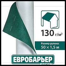 Евробарьер Плюс Juta | Q -135 | Супердиффузионная мембрана | 75m2 |
