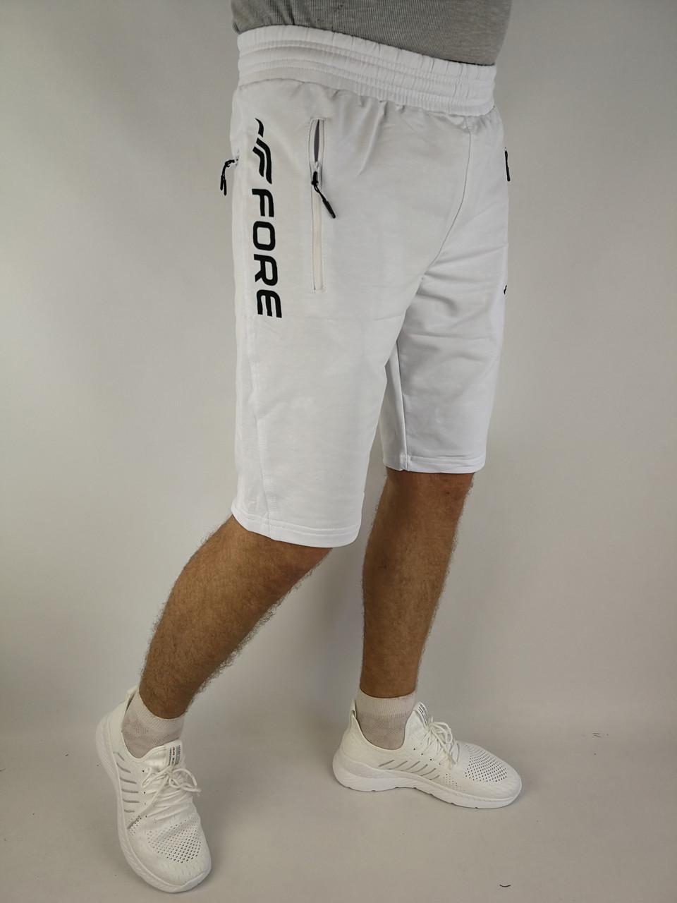 Мужские белые трикотажные шорты