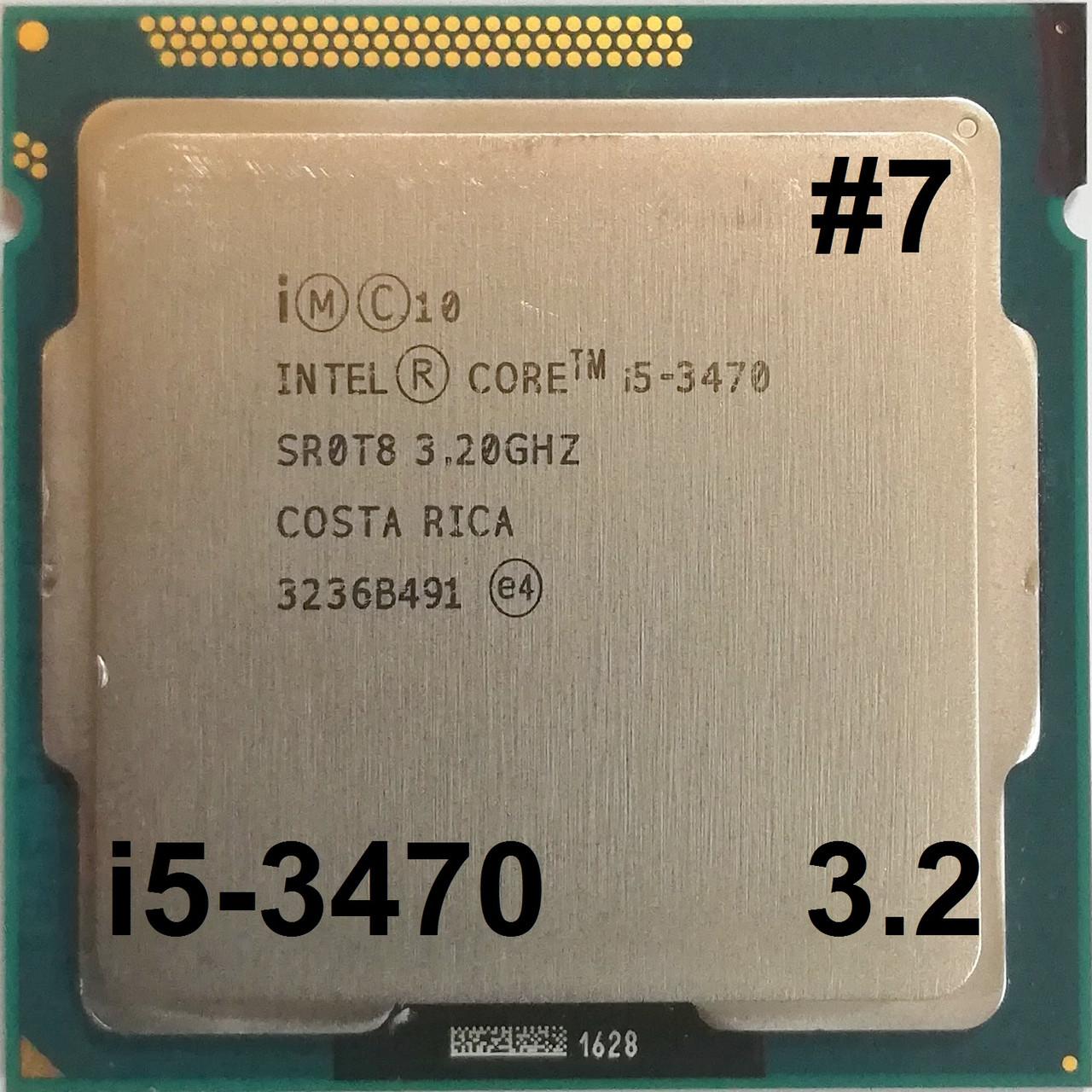 Процессор ЛОТ #7 Intel Core i5-3470 N0 SR0T8 3.2GHz up 3.6GHz 6M Cache Socket 1155 Б/У