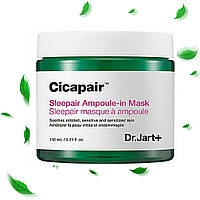 Восстанавливающая ночная маска антистресс для лица Dr. Jart+ Cicapair Sleepair Ampoule-in Mask, 110мл